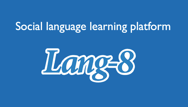 lang-8-logo